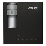 Proiectorul ASUS P1 LED